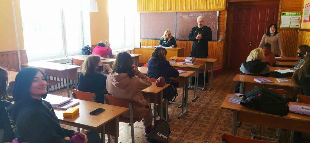 Акция «Православная книга»